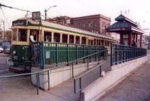 Jackson Street Station