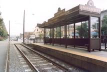 University Street Station